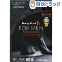 ベビーフット イージーパック DP60 メンズ(1セット)【ベビーフット(BABY FOOT)】
