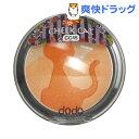 ドド チークキャット CC45(6g)【ドド(ドドメイク)】