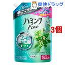 ハミング ファイン リフレッシュグリーンの香り つめかえ用 超特大サイズ(1.2L*3コセット)【ハミング】[花王]【送料無料】