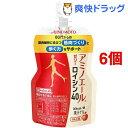 【機能性表示食品】アミノエール ゼリー ロイシン40(100g*6コセット)