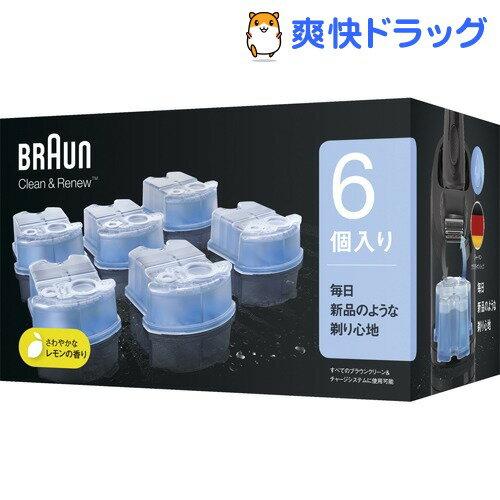 ブラウン クリーン&リニューシステム専用 洗浄液 カートリッジ CCR6(6コ入)【PGS…...:soukai:10304849