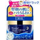 DHC エンリッチナイトクリームR&L SS(30g)【DHC】【送料無料】