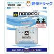 【週末限定セール★12/7 13:00迄!】ナノクロ モバイルタイプ 1コ入(1コ入)【ナノクロ】