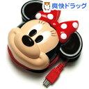 micro USB対応 ディズニーキャラクター ミニー AC充電器 PG-DNYAC011MNE(1コ入)