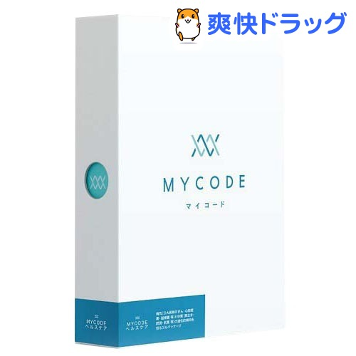MYCODE(マイコード) 遺伝子検査キット ヘルスケア(1セット)【送料無料】