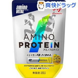 アミノバイタル アミノプロテイン プロテイン アミノ酸