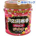 アース渦巻香 バラの香り ジャンボ 缶入(50巻)【アース渦巻香】