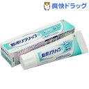 新ポリグリップV(40g)【ポリグリップ】[デンタルケア 入れ歯安定剤]