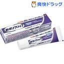 新ポリグリップ トータルプロテクション 部分・総入れ歯安定剤...