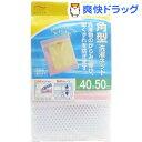 アイセン 洗濯ネット 角型 LE211(1コ入)