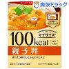 マイサイズ 親子丼(150g)