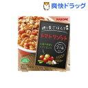 カゴメ 押し麦ごはんでトマトリゾット(250g)【押し麦ごはんシリーズ】[レトルト インスタント食品]