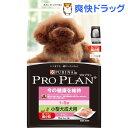 プロプラン 今の健康を維持 1〜8歳 小型犬成犬用 食べやすい超小粒 チキン(3Kg)【プロプラン(ProPlan)】【送料無料】