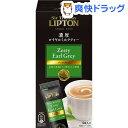 サー・トーマス・リプトン アールグレイ パウダー(4本入)【unili6ePO60】【リプトン(Lipton)】