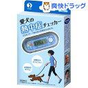 【訳あり】愛犬の熱中症チェッカー ブルー(1コ入)【送料無料】