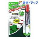 メモリーライン シートセット 暗記用赤ペン緑シートセット(1セット)