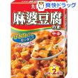 ショッピング麻 丸美屋 麻婆豆腐の素 中辛(162g)