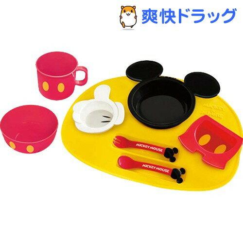 ミッキーマウス アイコン ベビー食器 8点セット(1コ入)[ミッキーマウス ベビー用品]【…...:soukai:10467690