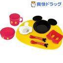 ミッキーマウス アイコン ベビー食器 8点セット(1コ入)...