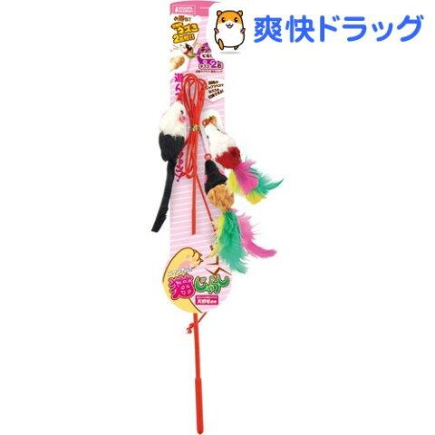 ニャンタクラブ ニャン太の猫じゃらし チューチュー ヒモ付き+ネズミ2匹(1コ入)【ニャン太】