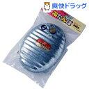トタン湯たんぽ 1号(2.4L)