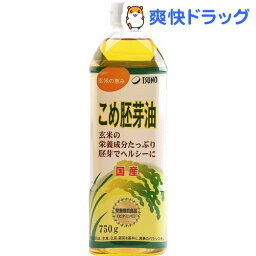 築野食品 こめ胚芽油(750g)
