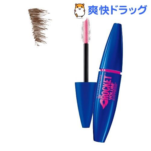 メイベリン ボリューム エクスプレス ロケット 02 ブラウン(10mL)【メイベリン】