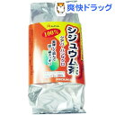 ★税抜3000円以上で送料無料★シジュウム茶 約3gX30包