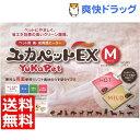 【在庫限り】ユカペットEX Mサイズ(1枚入)【送料無料】