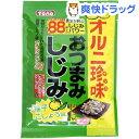 トーノー おつまみしじみ 柚子こしょう味(50g)[お菓子 おやつ]