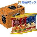 アマノフーズ 三ツ星キッチン クリームパスタ2種セット(4食入)【アマノフーズ】
