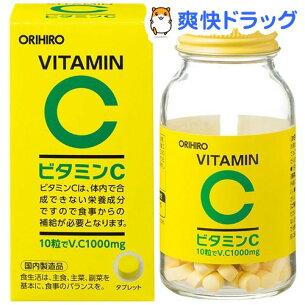 ビタミン オリヒロ サプリメント