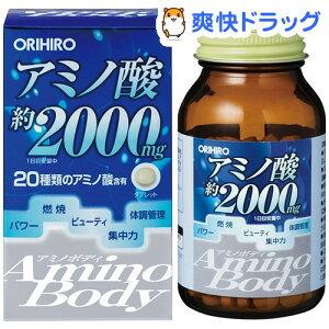 アミノボディ オリヒロ サプリメント アミノ酸