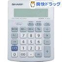 シャープ ミニナイスサイズ電卓 EL-M152X(1コ入)【シャープ】