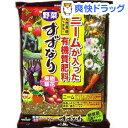 ニームが入った有機質肥料 すずなり(1.8kg)