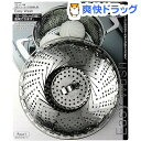 イージーウォッシュ ステンレス製大型フリーサイズ万能蒸し器 C-8701(1コ入)【イージーウォッシュ】