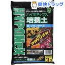 ハイポネックス培養土 鉢・プランター用(3L)