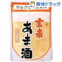 マルクラ食品 玄米あま酒(250g)...