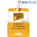 【訳あり】エネルゲン ゼリー(200g)【エネルゲン】