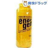 enerugen 挤压式软瓶(1个入)【enerugen】[运动营养饮料][エネルゲン スクイズボトル(1コ入)【エネルゲン】[スポーツドリンク]]