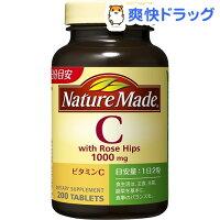 ネイチャーメイド ビタミンC ローズヒップ(200粒入)【ネイチャーメイド(Nature Made)】[ビタミンC]