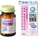 わかもと整腸薬(90錠)