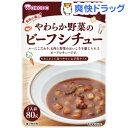 【訳あり】介護食 区分2/食事は楽し やわらか野菜のビーフシチュー(80g)【食事は楽し】