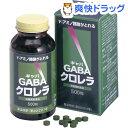 γ-アミノ酪酸がとれる GABAクロレラ(500粒)