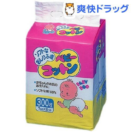 ベビーブー ベビーコットン(300枚入)[衛生用品 ベビー用品]...:soukai:10068954