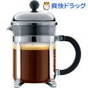 ボダム フレンチプレスコーヒーメーカー シャンボール 1.5L 1932-16☆送料無料☆ボダム フレンチプレスコーヒーメーカー シャンボール 1.5L 1932-16(1コ入)【送料無料】