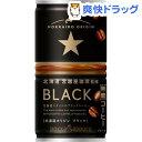北海道オリジン ブラック(185g*30本入)【ポッカサッポロ】[缶コーヒー]