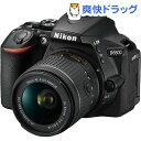 ニコン DXフォーマットデジタル一眼レフカメラ D5600 ...