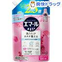 エマール 洗濯洗剤 アロマティックブーケの香り 詰め替え 大サイズ(920ml)【エマール】