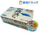 サッポロ一番 旅麺 横浜家系 豚骨醤油ラーメン(12コ入